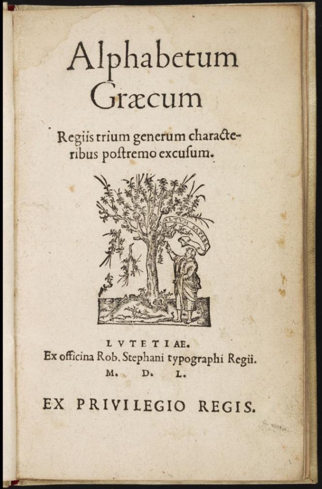 25 Nuevo Diccionario de la Antigua Grecia